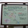 広河原逆川線の解説